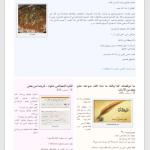 مقسم الصفحة الرئيسية النسخة 0.5 التجريبة