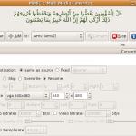 صورة لبرنامج ميمك لتحويل الملفات الصوتية والفيديو